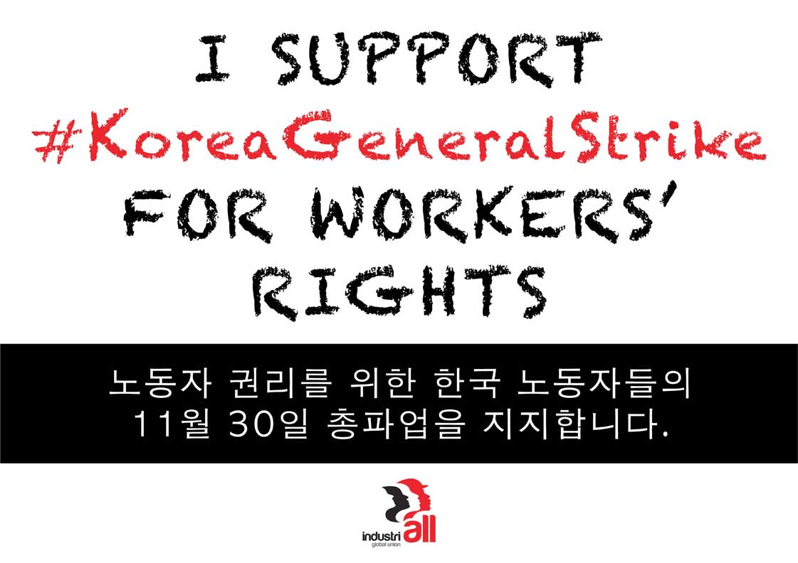 16 11 30 Korean General Strike